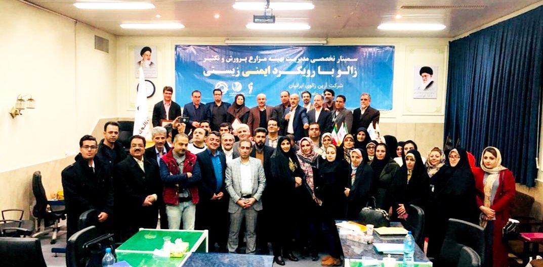 اولین سمینار تخصصی مدیریت بهینه پرورش و تکثیر زالو در کشور برگزار شد