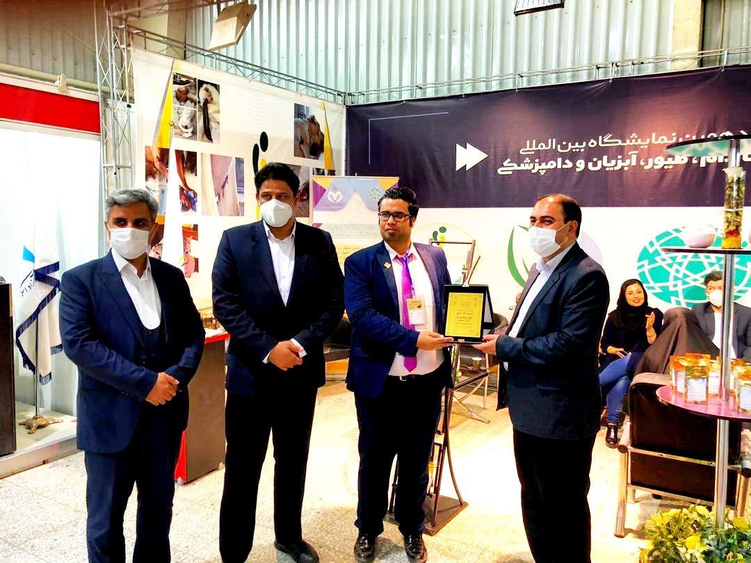 هجدهمین نمایشگاه دام و طیور اصفهان پایان یافت